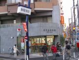 王子五郵便局
