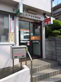 松戸仲井郵便局
