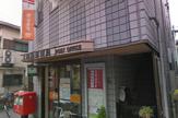 北堀船郵便局