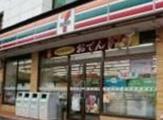 セブンイレブン北区上中里2丁目店