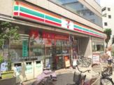 セブンイレブン北区東田端1丁目店