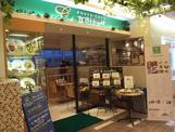 PastaCAFEカプリチョーザアトレヴィ田端店