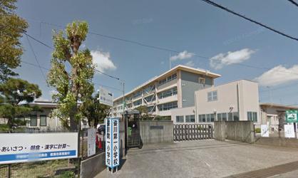 宇都宮市立 姿川第一小学校の画像1