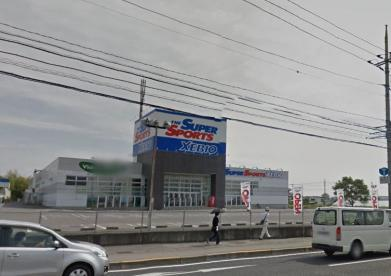 スーパースポーツゼビオ宇都宮石井店の画像1