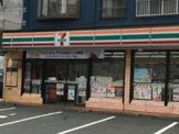 セブンイレブン 西戸塚店