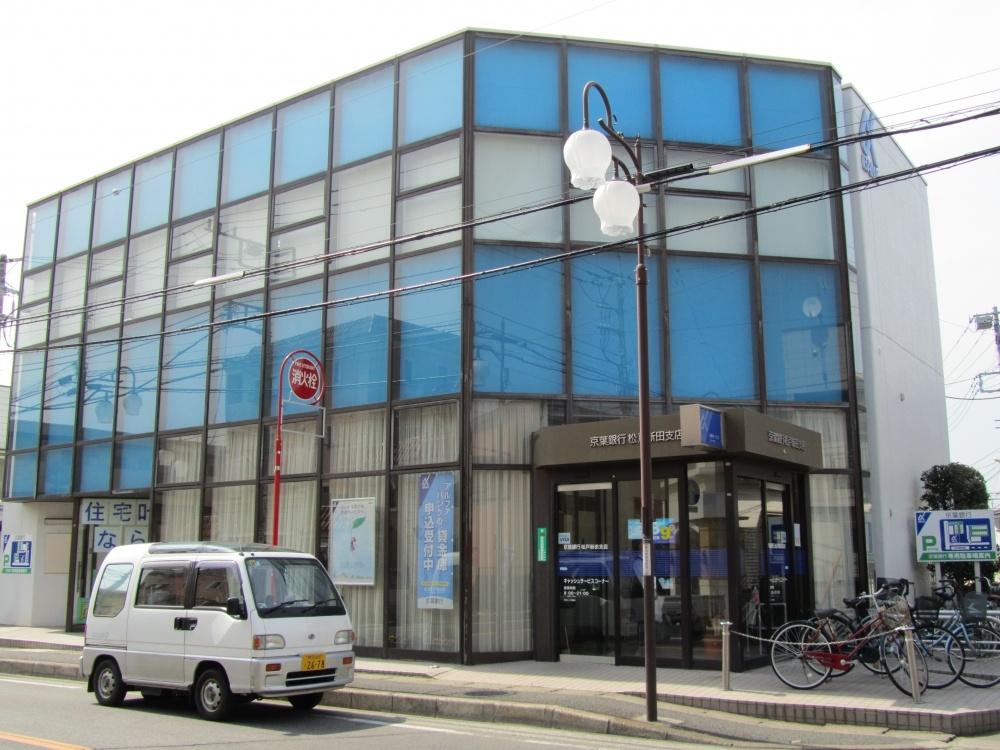 京葉銀行 松戸新田支店の画像