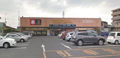 TSUTAYA宇都宮鶴田店の画像1