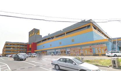 アピタ宇都宮店の画像1