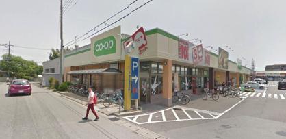 コープ越戸店の画像1