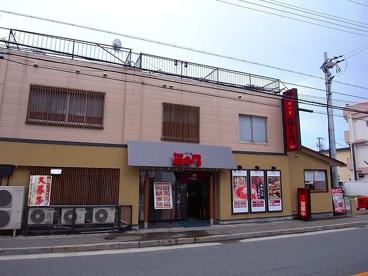 羅生門 本店の画像1