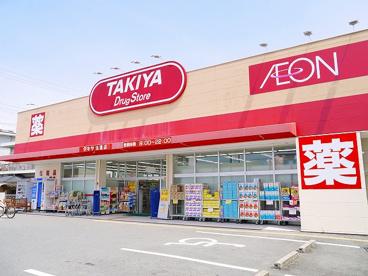 TAKIYA(タキヤ) 法蓮店の画像1