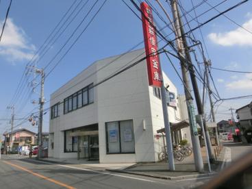 埼玉縣信用金庫霞ケ関支店の画像1