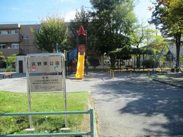 浜野東公園の画像1
