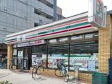 セブン−イレブン大阪阪南町5丁目店