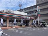 セブンーイレブン大阪加美東4丁目店