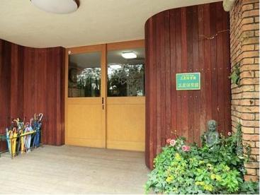 三星保育園の画像3