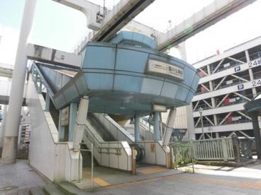 千葉都市モノレール葭川公園駅の画像1