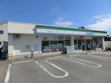 ファミリーマート 川越笠幡店の画像1