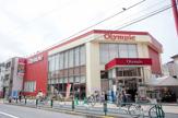 オリンピック北新宿店