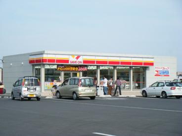 セーブオン前橋川曲店の画像1