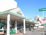 マルエツ 新都賀店