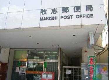 牧志郵便局の画像1