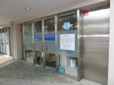 真田歯科医院の画像1