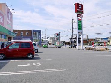 株式会社キリン堂 高畑店の画像4