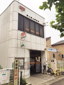 東山郵便局の画像1