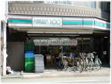 ローソンストア100拝島南口店