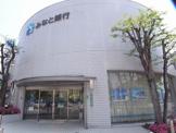 みなと銀行 岩岡支店