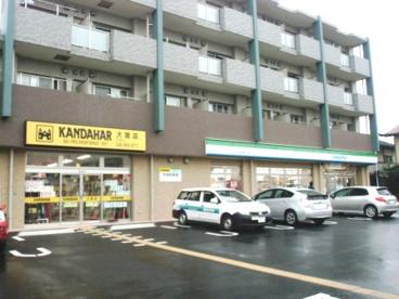ファミリーマート さいたま大成町1丁目店の画像1