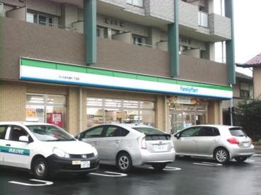 ファミリーマート さいたま大成町1丁目店の画像2