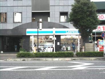 ローソン 桜木町1丁目店の画像3