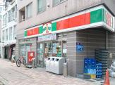 サンクス西新宿五丁目店