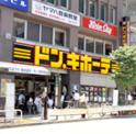 ドン・キホーテ高田馬場駅前店