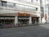 ロイヤルホスト高田馬場店