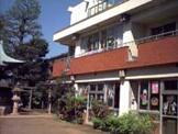 八幡神社愛育園