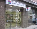 東邦銀行新宿支店