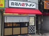 喜多方ラーメン坂内新宿西口思い出横丁店