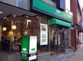 珈琲館神楽坂店