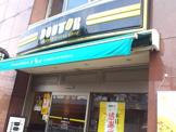 ドトールコーヒーショップ西武新宿北口店