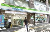 ファミリーマート新宿靖国通り店