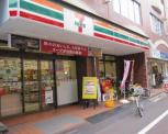 セブンイレブン新宿曙橋通り店