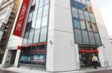 三菱東京UFJ銀行四谷支店
