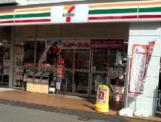 セブンイレブン新宿左門町店