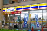 ミニストップ信濃町駅北口店
