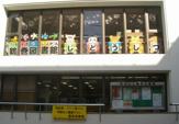 新宿区立鶴巻図書館
