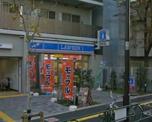 ローソン西早稲田明治通店