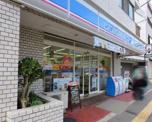 ローソン若松町店
